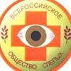 Курганская ОО ВОС