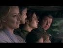 Дом на Озерной 3 серия - 2009 года
