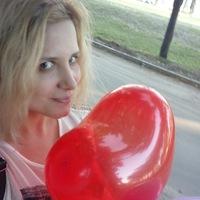 Алёна Кузьменчук