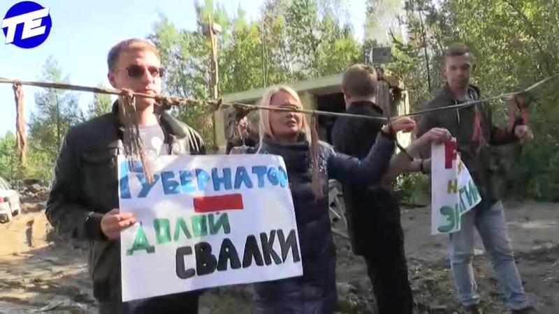 В Екатеринбурге общественники приковали себя наручниками к проходу на свалку