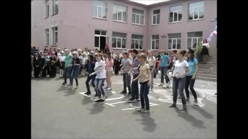 МБОУ Вадьковская сош. Танец Непохожие. Последний звонок 2017.