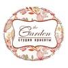 The Garden. Студия красоты в Спб,Пушкин.