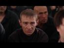 Кольщик---Михаил-круг--Моменты-из-фильма-Легенды-о-Круге.mp4