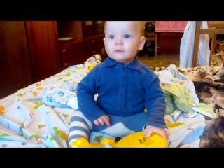 Янчику 9 месяцев