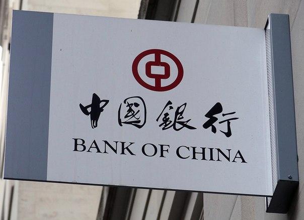 10 CNY =86,42 RUB 100 CNY = 14,5 USD 100 CNY = 13,68 EUR