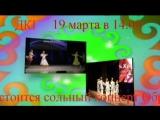 Приглашение на сольный концерт