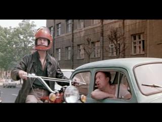 Сыщик. (1979).