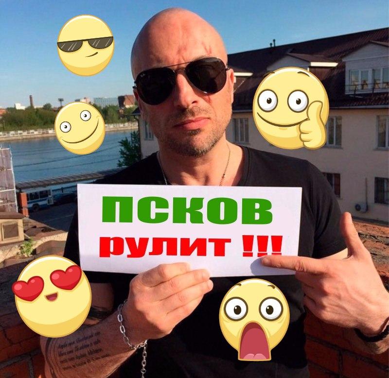 Александр Иванов, Псков - фото №1