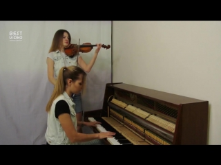 Сектор газа лирика   кавер на скрипке и пианино (violin piano)