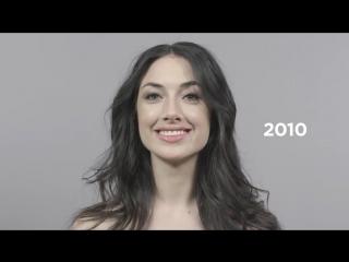 Как менялась женская красота 100 лет истории за одну минуту