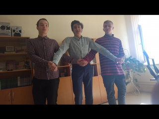 Сиртаки/Костян