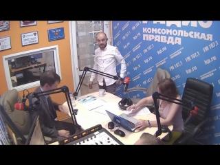 Комсомольская правда - Красноярск - KP.RU — live