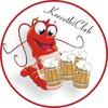 Креветки, морепродукты и рыба в Калининграде!