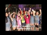 Клубные Современные Танцы от 7 лет и старше