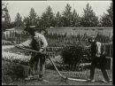 Политый поливальщик 1895