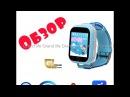 Smart watch Q100 Q750 Обзор сравнение Детские часы с GPS