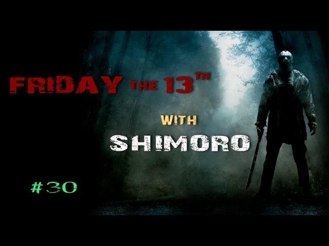 Пятница, 13-е SHIMORO (Я МАНЬЯК-УБИЙЦА!)