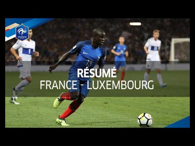 Equipe de France, qualifications 2018: France - Luxembourg (0-0) 2017, le résumé I FFF
