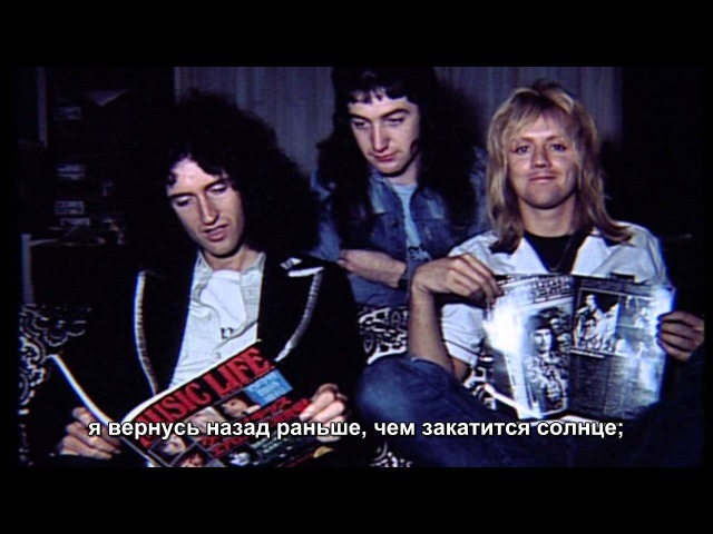 Queen - Lazing On A Sunday Afternoon - русские субтитры