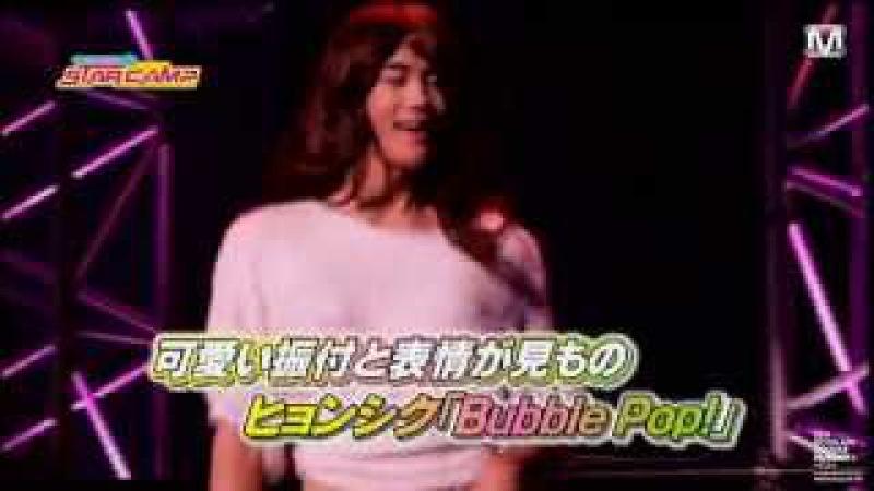 ZE:A - Siwan, Hyungsik Taehun dancing to 24 Hours, Bubble Pop No No No