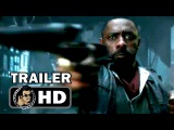 THE DARK TOWER Official Trailer Teaser #2 (2017) Idris Elba, Matthew McConaughey Action Movie HD