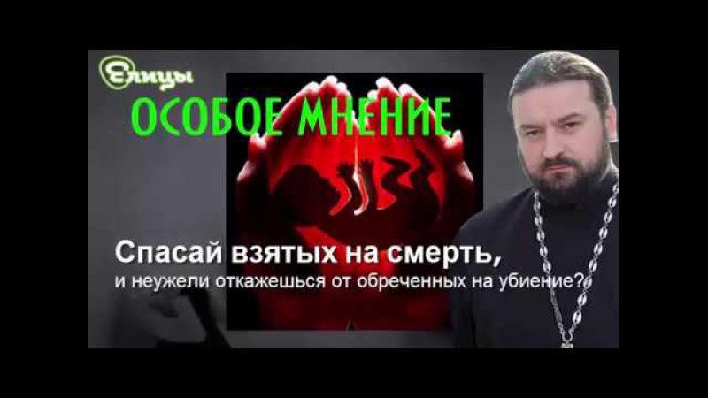 Андрей Ткачёв рекомендует фильм Спасай взятых на смерть реж. Виктор Рыжко