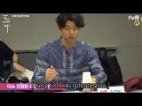 [EngSub] Goblin-  first Script, Starring  Lee Dong Wook, Gong Yoo & Kim Go Eun!