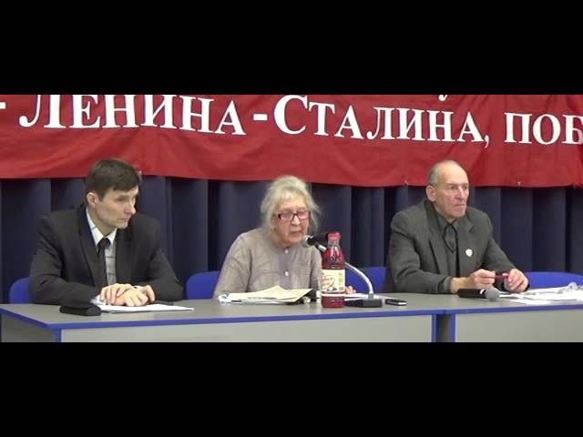 Доклад Хабаровой Татьяны Михайловны