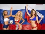 ДУХ ЗАХВАТЫВАЕТ! МАМА, РОССИЯ МАМА!!! MOTHER RUSSIA