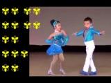 Band ODESSA 💖☘ Dança Bonita💖☘ by Mila Raido