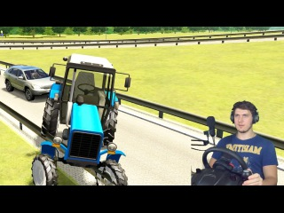 ГОНКИ ПО ГОРОДУ НА ТРАКТОРЕ в 3D ИНСТРУКТОР РУЛЬ LOGITECH DRIVING FORCE GT