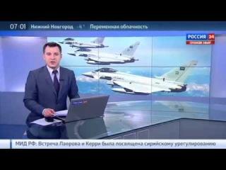 СИРИЙСКИЙ КОНФЛИКТ. Саудовская Аравия подтвердила размещение истребителей на базе в Турции