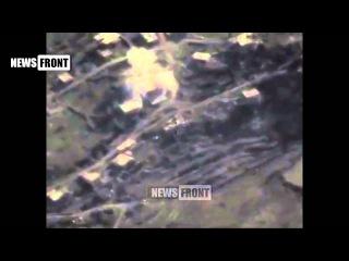 СИРИЯ. Уничтожение авиаударом опорного пункта боевиков в провинции ЛАТАКИЯ
