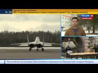 НОВЕЙШИЕ ИСТРЕБИТЕЛИ. Производство новейших истребителей показали в Подмосковье