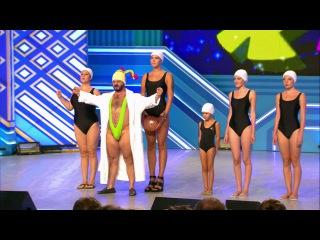 КВН: Утомлённые солнцем - Тренер женской сборной по водному поло (2015)