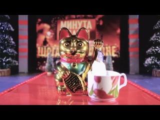 КВН: Раисы - Мультсериал «Куклы» (Финал, 2012)
