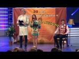 КВН: Северное слияние - Семейный концерт (1/8, 2014)