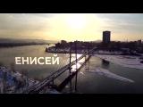 КВН: Плохая компания - Знакомство (1/8, 2014)