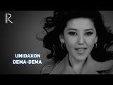 Umidaxon - Dema-dema  Умидахон - Дема-дема