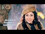 Dilfuza Rahimova - Ishq nolasi | Дилфуза Рахимова - Ишк ноласи