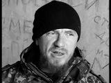 Генерал СБУ: Моторола жив и прячется за Байкалом