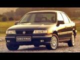 Chevrolet Vectra 199396