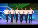 КВН: Нарты из Абхазии - Дикие необузданные танцоры (2015)