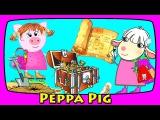 КЛАД! Мультики про Свинку Пеппа! Смешные истории! Новые серии на Русском Все серии подряд