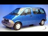 Ford Aerostar 199208 1997