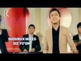 Shohrux Mirzo - Qiz yo'qmi   Шохрух Мирзо - Киз йукми