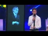 КВН: Факультет журналистики - Песня с Аркадием Райкиным (1/2, 2012)