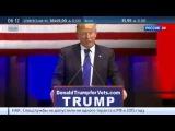 АМЕРИКА НЕ ЕВРОПА. Дональд Трамп против мусульман и мексиканцев