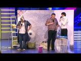 КВН: Радио Свобода - Семейный ремонт (1/4, 2015)
