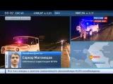 ПОДРЫВ ПОЛИЦЕЙСКИХ. При подрыве автоколонны МВД в Дагестане погиб полицейский